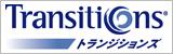 Transitions ホトクロミックレンズ トランジションズ